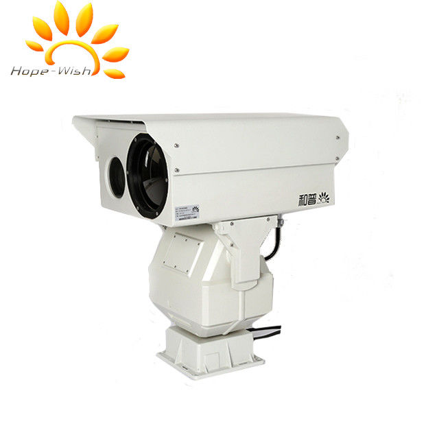 Fire Prevention 4KM Night Vision Cctv Camera , Windproof Outdoor Night Vision Camera